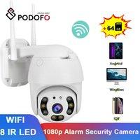 Podofo 1080p Système de caméra de sécurité WIFI Caméra de sécurité sans fil Outdoor IR Night Vision Réseau WiFi Home IP