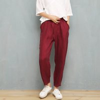 Summer Harem Pants Women Thin Cupro And Silk Casual Trousers...