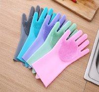 가정용 수세미 고무 주방 청소 도구 접시 세척 장갑 1Pair 실리콘 식기 장갑 매직 실리콘 청소 장갑