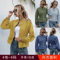4colour S-XL 여성 세련된 캐주얼 섹시한 허리 슬림 피트 딱딱한 솔리드 컬러 방풍 지퍼 짧은 코트 톱 42624509262330
