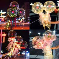 글로우 인공 꽃 풍선 공압 투명 발렌타인 장미 풍선 예쁜 꽃잎 램프 방수 Airballoon 안개 종이 10 3ZL N2