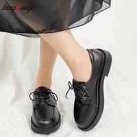 Siyah Lolita Ayakkabı Flats Bayan Oxford Stil Ayakkabı Bayanlar Patent Deri Loafer'lar Kadınlar Düz Geniş Fit Okul Mary Jane Ayakkabı # Z93L