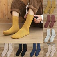 Uomo calzini confortevole traspirante di alta qualità massello di colore solido maglia vintage personalità moda anti-attrito calzino di cotone maschile