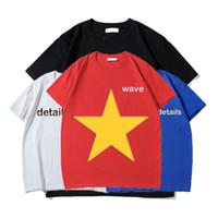 남성 T 셔츠 여름 쌍 패션 셔츠 웨이브 편지 인쇄 클래식 패션 여성 남성 캐주얼 짧은 소매 4color