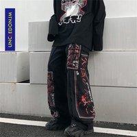 UNCLONJM Patchwork Kot erkek Ins Moda Marka Hip-Hop Hiphop Rap Sokak Moda Siyah Kot Düz Biker Jeans AD-N6001 201223