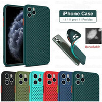 Case Display Case Oddychająca Hollow Hollow Fouring Mesh Ultra-cienka miękka osłona TPU dla iPhone 12 Mini 11 Pro X XS Max XR 8 Plus