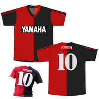 1993 1994 Newells alte Jungs Retro Fussball Jersey 93 94 Pochettino Diego Maradona Vintage Classic Football Shirt