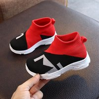 Kids Shoes Sock Sneakers Net Mesh Breathable Leisure Child R...