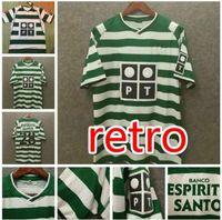 2003 2004 Sporting CP Lisboa Retro Soccer Jerseys 03/04 Ronaldo Classic Vintage Football Sports Camisas