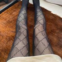 나이트 클럽 성격 여성 스타킹 전체 편지 Jacquard Lady Long Leggings 소녀를위한 생일 선물 탄성 스타킹