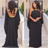 Tallas grandes Dubai Vestidos de noche Scoop hijab musulmán con cuentas negro rojo hecho a medida con taped sirena vestido de fiesta árabe kaftan vestido de fiesta