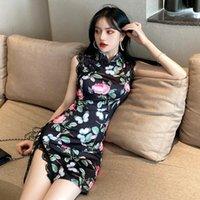Etnik Giyim Kadınlar Retro Dantel Ince Qipao Lady Seksi Gece Kulübü Bodycon Çin Geleneksel Cheongsam Çiçek Baskı Parti Akşam Düğün Dre