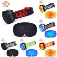 Agn التزلج نظارات عدسة حماية الرياضة الرياضة على الجليد تزلج نظارات عالية الجودة سلامة نظارات طلاء حملق امرأة نظارات