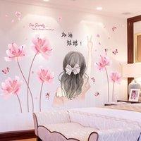 Pegatinas de pared [Shijuekongjian] Chica de dibujos animados DIY Pink Flowers Plant Calcomanías para la sala de estar de la casa Decoración de dormitorio para niños