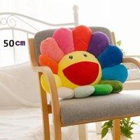 Mode Nette Kissen Murakami Takashi Sonnenblume Plüsch Kissen Spielzeug Weiche Kissen Sofa Puppe 35 cm 50cm