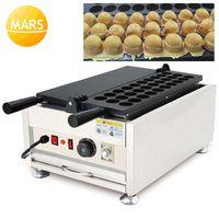 Ekmek Makineleri Malezya Sokak Kayaballs Maker Elektrikli Kaya Top Makinesi Ticari Kullanımı Yapışmaz 110 V 220 V Şekilli Waffle Demir Baker