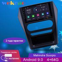 Wekeao 터치 스크린 9 ''Android 9.0 자동차 DVD 멀티미디어 플레이어 Mahindra 전갈 자리 자동차 라디오 GPS 네비게이션 2 DIN WIFI 4G