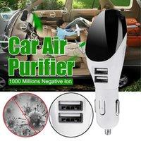 Автомобильный очиститель воздуха 12V 24V отрицательные ионы воздухоочистителя Ионизатор воздуха освежитель воздуха автоматический туман двойное USB быстрое автомобильное зарядное устройство HD цифровой дисплей