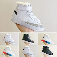 Nike Blazer Mid Sacai X Blazer Mid Kids Sapatos Infantil Esportes Clássicos Skates Skates Meninos Meninas Childen Sneakers Treinadores