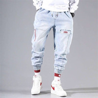 Streetwear Hip Hop erkek kot kargo elastik Harun Joggers Pantolon Sonbahar ve Kış X1116