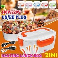 طاولات الأرز 110 فولت / 220 فولت سيارة الغداء مربع الحاويات المحمولة التدفئة الكهربائية أدفأ سخان أواني الطعام مجموعة للمنزل