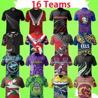 럭비 리그 저지 Jaguar 나이트 뉴질랜드 멜버른 파라마타 뱀장어 상어 맨리 Seahawk 토끼 Broncos Raiders 카우보이 폴로 티셔츠