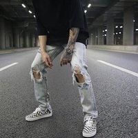 Nevoeiro mesmo estilo europeu e americano high street clássico lavado e desgastado luz azul rasgado gato bigodes slim calças de brim calças homens 2021