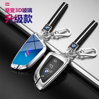 BMW 3 시리즈 5 키 케이스 2021 유형 2 시리즈 X3 7 6GT 버클 X1X2X5x7 블레이드 키 케이스 가방