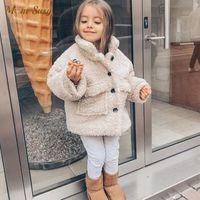 패션 아기 소녀 소년 겨울 재킷 두꺼운 양 양모 유아 유아 아이 따뜻한 양 코트 아기 outwear 코튼 1-8Y