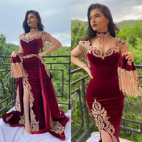 Robes de soirée bordeaux avec train détachable Train High Col Appropliques Maroc Kaftan Velvet Mermaid Muslim Muslim Bal Fête de la soirée