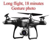 Мини-дроны с камерой HD Profipare RC вертолет Selfie Grones Dron Quadcopter Micro дистанционное управление распознаванием лица Drone