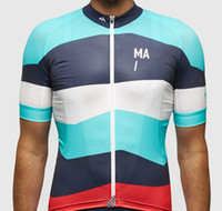 New Team Pro Cycling Jersey   Cycling Clothing   Bike Clothing