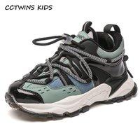 체육 야외 CCTWINS 키즈 스니커즈 2021 소녀 겨울 패션 캐주얼 캐주얼 스포츠 신발 소년 두꺼운 유일한 아이들 따뜻한 FS3938