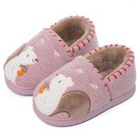 Slipper Säugling Baby Kleinkind Hausschuhe Kinder Winter Jungen Mädchen Mode Schuhe Warme Niedliche Tier Home Hausschuhe1