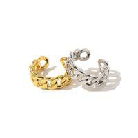 Совершенно новый регулируемый размер Винтажные крутовые цепи Золото Серебро Качество Ювелирные изделия Письмо CD Открытие манжеты Кольцо для мужчин или женщин 1 шт.