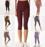 2021 إمرأة مصمم لو ارتفاع VFU اليوغا السراويل طماق Yogaworld النساء تجريب اللياقة البدنية ارتداء مرونة سيدة الجوارب الكامل سول e0kq #