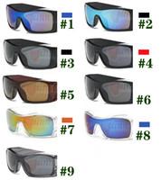 Occhiali da sole del vento degli uomini di zecca Gli occhiali da sole degli sport degli occhiali da viaggio delle donne degli occhiali da equitazione delle donne Occhiali da sole all'aperto del sole Trasporto libero