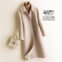 2020 الخريف شتاء جديد المرأة 100٪ معطف الصوف على الوجهين الكشمير معطف طويل عارضة الإناث أنيقة مكتب سيدة معطف R1018