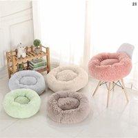 Donut Bed House Casa Redonda Peluche Super Soft Pet Dog Bed Warm Invierno Gato Saco de dormir Puppies Productos Gato Mat