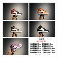 J1 유아 농구 신발 Barb Travis Scotti High Og 어린이 신발 1 TS 캐주얼 스포츠 신발 어린이 크기 26-35