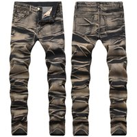 Men' s Distressed Ripped Skinny Fashion Slim Motorcycle ...