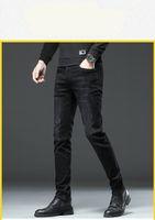Modedesigner Männer Shirts Herren Jeans Hose Slim Herrenhosen Persönliche Männer Frauen Hooide T-shirt Hemden Joggers Männliche Jacke 7s