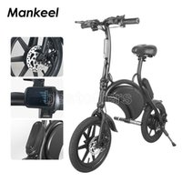 Mankeel Bicycle Electric Bicycle Mini Bike Electric 14 pollici 350W Pieghevole Black Black Long Range Bicycle elettrico MK016 DPD DHL