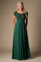 Винтажные зеленые кружевные шифон скромные платья подружки невесты длинные с крышкой рукава дешевые свадебные платья a-линии горничные платья