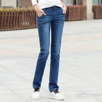 Lguc. H Classic для моды Brokek 2020 Stretch прямые женские джинсы корейские девушки джин тонкий Femme Mujer брюки