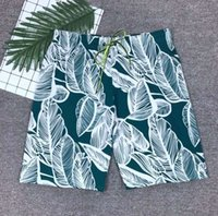 Strandhosen Männer Lose Übergroße Shorts Mode Sommer Junges Student Paar Schnelltrocknung Badehose 5-Zoll große Unterhosen