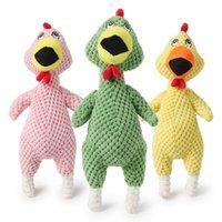 يصرخ دجاج الكلب اللعب التفاعلية ضغط صرص الصوت أفخم مولي مضغ لعبة الحيوانات الأليفة الاكسسوارات الأصفر الأخضر الوردي JK2012XB