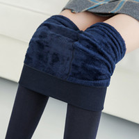 Fashion Tights Plus Velvet Thicken Skinny High Elasticity Slim Fit Tights Sexy Keep Warm Solid Color Winter women Tights