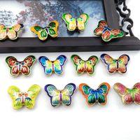 300pcs Fancy Cloisonne Enamel Butterfly Beaded Wholesale DIY Jewelry Making Supplies Necklace Bracelet Earrings Charm Accessories Findings