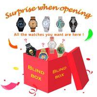 Слепой ящик мужские часы Lucky Box Lady мужские часы Случайный карманный сюрприз слепой коробку индивидуальные Смотреть все, что вы хотите здесь